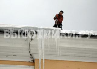 Смета на очистку от снега крыш
